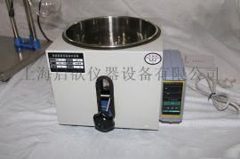 多功能升降油水浴鍋配合旋蒸使用