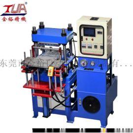 龙川自动油压机 四柱平板硫化机 厂家供应