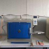 全自動測硫儀《全面分析煤炭硫含量》