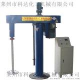 供应乳化均质机、高速搅拌分散机、搅拌机