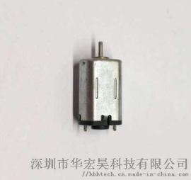 FF-M20直流电机 微型电机 专用M20小马达