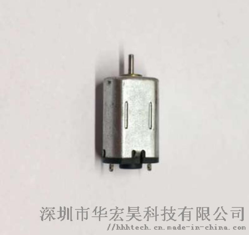 FF-M20直流電機 微型電機 專用M20小馬達