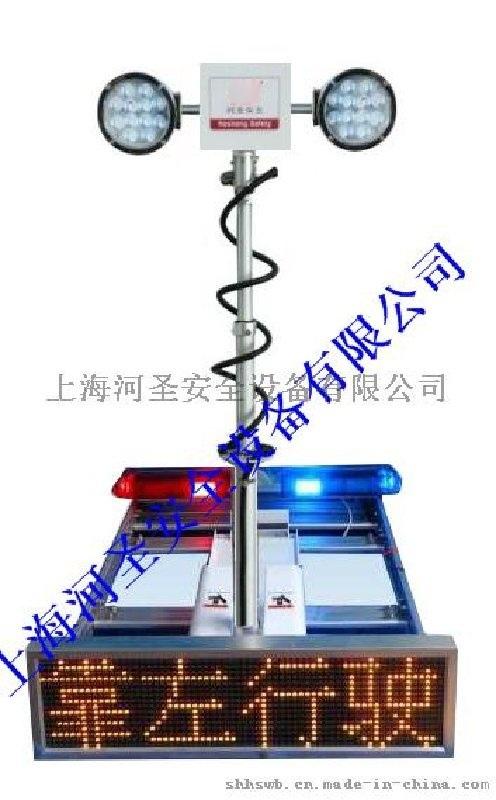 上海河圣一体化车载升降照明系统