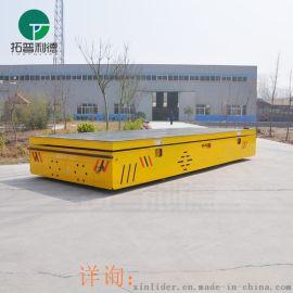 无动力牵引车 无轨平板转运车搬运行业专业厂家
