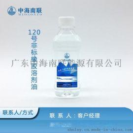 **稀释专用油- 120号橡胶溶剂油
