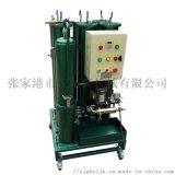 高精度液壓油濾油裝置 潤滑油濾油車
