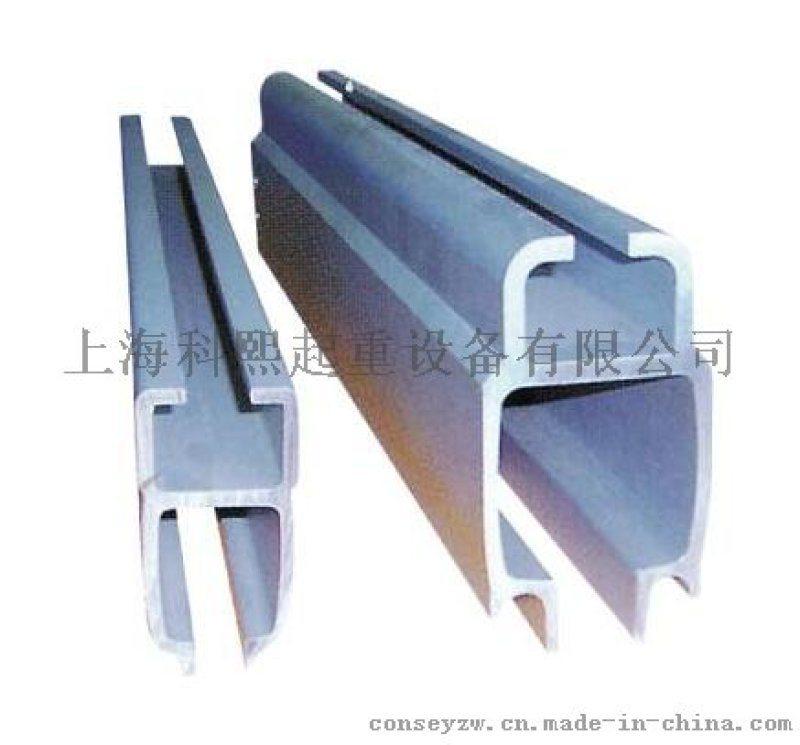 韩国KHC铝合金轨道 KTA铝轨