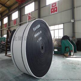天然橡胶输送带 用途广泛