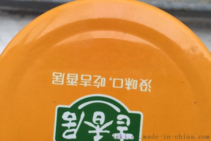 矿泉水瓶子激光打标机 食品包装 饮料瓶激光喷码机