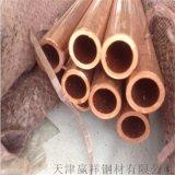厂家现货优质空心铜管 脱脂紫铜管 波纹耐腐铜管加工