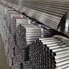 小口径薄壁热镀锌钢管 1寸镀锌钢管 厂家现货