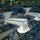 锯末装卸车U型绞龙  219mm管径U型提升机