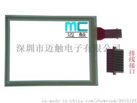 供应G-13触摸屏 纺织机触摸板 8线电阻屏