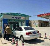洗車機質量對加油站免費洗車服務的重要性