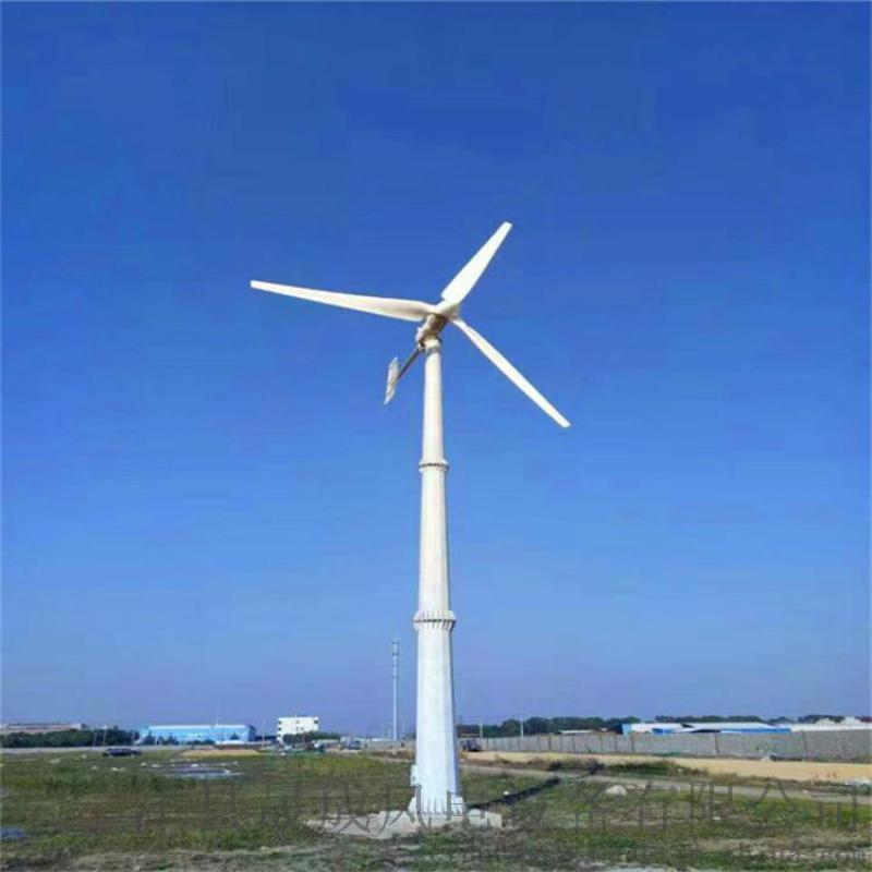 風力發電機家用立式低轉速小型10000W