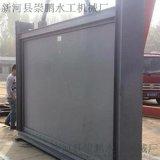 专业制造方形钢制闸门,弧形钢制闸门