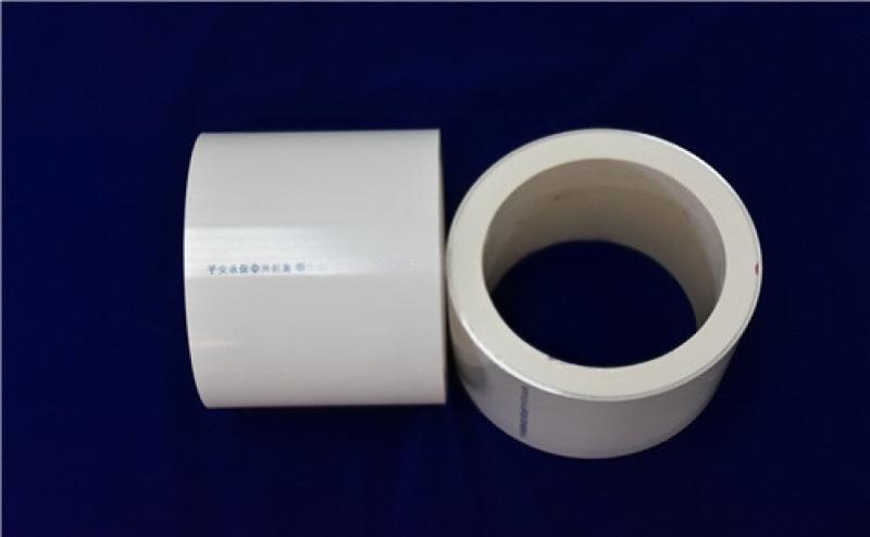 江蘇常州阻氧型鋁合金襯塑PE-RT複合管水管代理