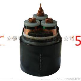 交联聚乙烯绝缘低烟无卤聚烯烃护套耐火阻燃电力电缆
