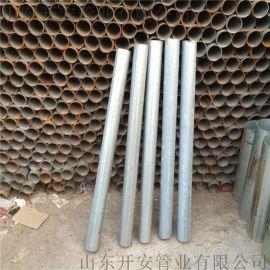 dn25镀锌管 dn25镀锌钢管 1寸镀锌钢管