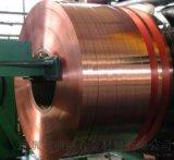 直销C17200高导电铍铜带,C17200/C17000铍铜板/棒QBe2.0、C17300