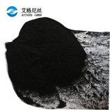 活性炭 污水处理脱色活性碳 粉末活性炭