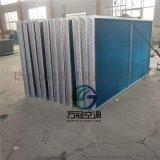 防凍型表冷器廠家,銅管換熱器生產廠家