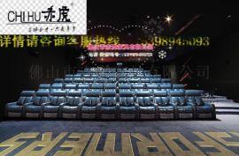 影院电动沙发 电动座椅 多功能单位沙发 厂家直销