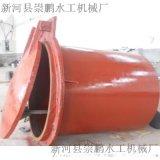 圓形水庫鑄鐵拍門價格,1000圓形河道鑄鐵拍門直銷廠家