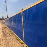 彩钢封闭围挡 建筑施工临时围挡 道路围挡彩钢板