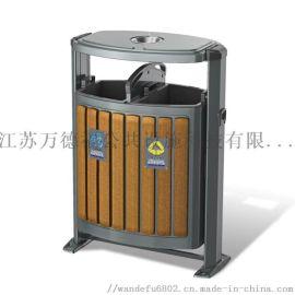 户外园林木纹垃圾桶72升钢板果壳箱