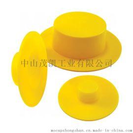 超宽超厚帽檐塑料锥形塞 塑料堵头