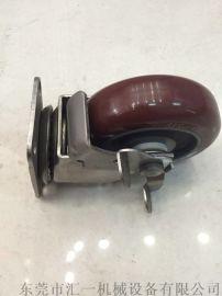 4寸PU不锈钢万向带侧刹中型不锈钢脚轮厂家直销