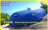 蓝色加厚牛津布汽车车衣车罩汽车遮阳罩使用十年