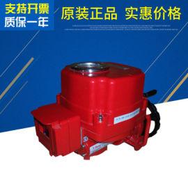 S69系列电动执行器 精小型自动化控制阀门