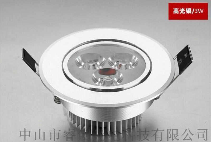 3W大功率LED天花燈,無頻閃天花燈、天花射燈