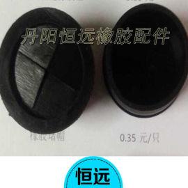 工业橡胶制品厂家,工业模压橡胶制品价格,工业模压橡胶件定制加工型号