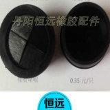 工業橡膠制品廠家,工業模壓橡膠制品價格,工業模壓橡膠件定制加工型號