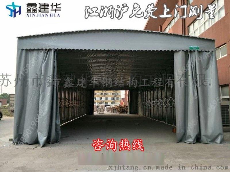 江都區定製移動推拉蓬大排檔燒烤帳篷倉庫伸縮遮陽棚