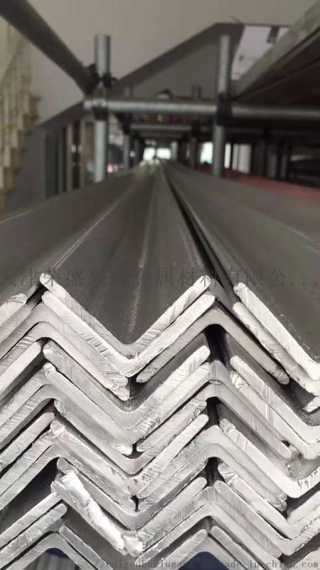 現貨銷售2520不鏽鋼角鋼規格全發貨快