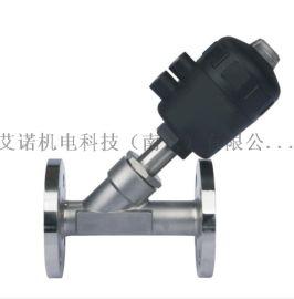蒸汽角座阀制氮机角座阀制氧机气动角座阀斜角阀Y型