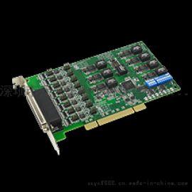 PCI-1622B 研华 8口RS-422/485通用通讯卡 防浪涌