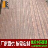进口乌木饰面板材,多层胶合板,天然免漆板,uv涂装板材