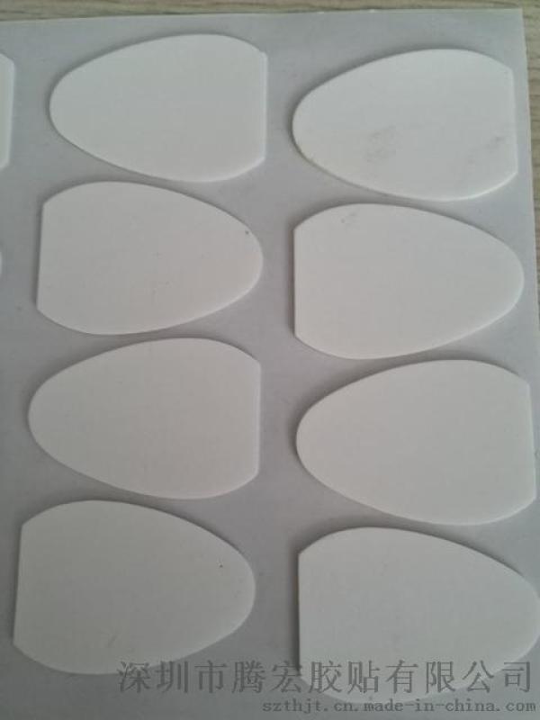 泡棉胶垫 海绵胶垫 EVA胶垫
