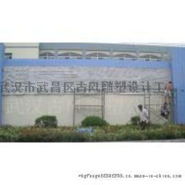 武汉供应砂岩浮雕