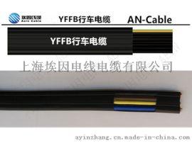 供应YVFB起重机电缆,上海起重机电缆生产厂家