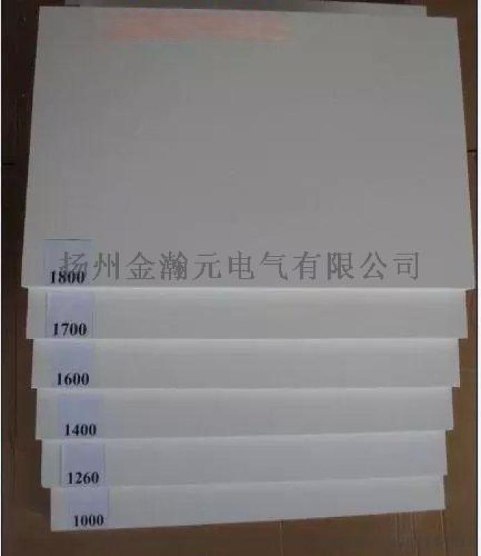 生产厂家陶瓷纤维板、江苏陶瓷纤维毯、陶瓷纤维法兰