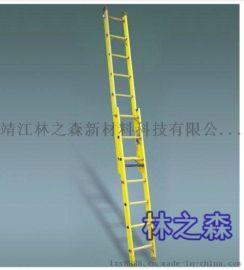 玻璃钢绝缘梯厂家直销 防静电玻璃钢人字梯