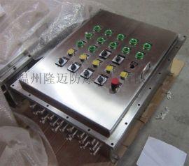 不锈钢带EX标志防爆照明动力配电箱