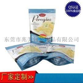 兆美包装厂家加工定制复合食品自立拉链包装袋包装卷膜