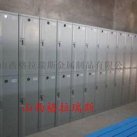 山西游泳馆abs储物柜abs置物柜塑料 衣柜厂家